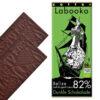 """Zotter šokolaad """"Belize 82%"""""""